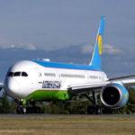 Авиационный комплекс Узбекистана реформировали