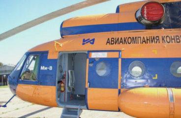 Авиакомпания «Конверс Авиа» получила два вертолета Ми-8АМТ