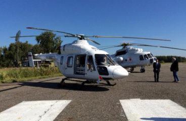 ГТЛК получила еще два медицинских вертолета