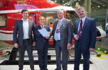 Вертолеты «Ансат» вернутся в Южную Корею