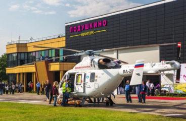 РВС увеличит парк «Ансатов» и Ми-8 в 2019 году