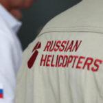 """""""Вертолеты России"""" снизили выручку, но нарастили чистую прибыль"""