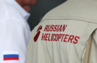 «Вертолеты России» снизили выручку, но нарастили чистую прибыль