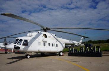 ГТЛК получила партию из четырех вертолетов Ми-8АМТ